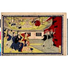 Kano Shugen Sadanobu: 「仮名手本忠臣蔵四段目」 - Ritsumeikan University