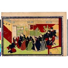 Kano Shugen Sadanobu: 「仮名手本忠臣蔵第七」 - Ritsumeikan University