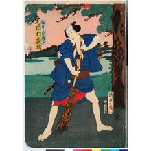 Utagawa Kunisada II: 「桃ノ井下部橘平 市村家橘」 - Ritsumeikan University