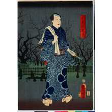 Utagawa Kunisada: 「刈竜梅幸蔵」 - Ritsumeikan University