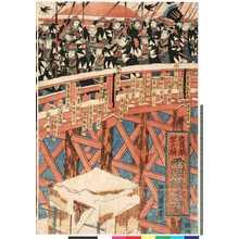 Utagawa Kuniyasu: 「忠臣蔵四十七騎両国揃退図」 - Ritsumeikan University