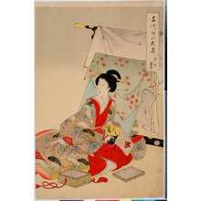 Toyohara Chikanobu: 「千代田の大奥 御能楽屋」 - Ritsumeikan University