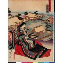 Utagawa Kunisada: 「東海道五十三次之内」 - Ritsumeikan University