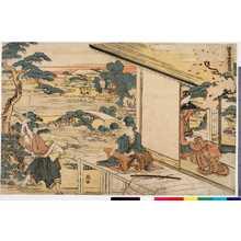 Katsushika Hokusai: 「仮名手本忠臣蔵 二段目」 - Ritsumeikan University