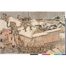 Katsushika Hokusai: 「仮名手本忠臣蔵 十一段目」 - Ritsumeikan University