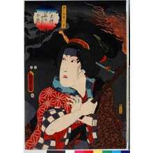 二代歌川国貞: 「力二郎妻引手」「八犬伝いぬのそうしの内」 - 立命館大学