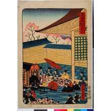 芳盛: 「東海道 京都 紫宸殿」 - 立命館大学