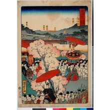Utagawa Kunisada II: 「東海道名所之内」「京加茂」「山科」「黒谷」「吉田山」「将軍塚」「比叡山」「比良」 - Ritsumeikan University