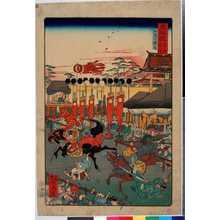 Kawanabe Kyosai: 「東海道名所之内」「加茂の競馬」 - Ritsumeikan University