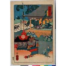 Utagawa Yoshitsuya: 「東海道名所之内」「祇園祭礼」 - Ritsumeikan University