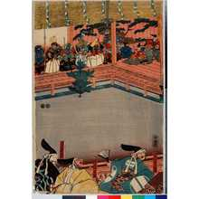 Utagawa Sadahide: 「山名伊豆守持豊」「畠山左エ門佐義就」「武田大膳太夫信賢」 - Ritsumeikan University