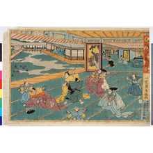 Utagawa Fusatane: 「今様忠臣蔵三段目」 - Ritsumeikan University