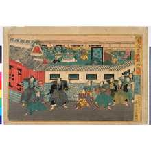 Utagawa Fusatane: 「今様忠臣蔵四段目」 - Ritsumeikan University