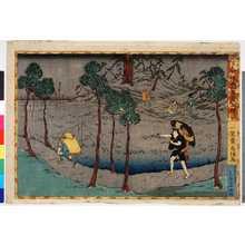 Utagawa Fusatane: 「今様忠臣蔵五段目」 - Ritsumeikan University