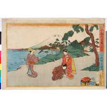Utagawa Fusatane: 「今様忠臣蔵八段目」 - Ritsumeikan University