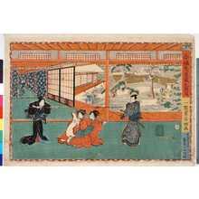 Utagawa Fusatane: 「今様忠臣蔵九段目」 - Ritsumeikan University