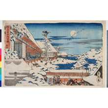 Utagawa Sadahide: 「仮名手本忠臣蔵 十一段目」 - Ritsumeikan University