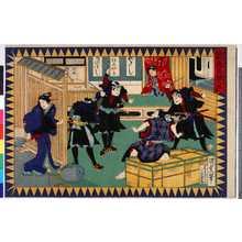 Utagawa Kunisada III: 「仮名手本 忠臣蔵 十段目」 - Ritsumeikan University