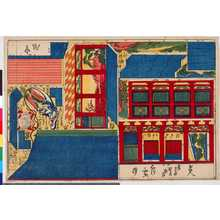 Kano Shugen Sadanobu: 「極しん板切組とふろう」 - Ritsumeikan University