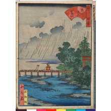 Utagawa Yoshitoyo: 「都百景」 - Ritsumeikan University