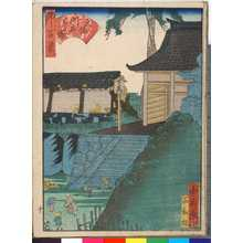 Utagawa Yoshitoyo: 「都百景」「大仏門前耳塚」 - Ritsumeikan University