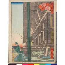 Utagawa Yoshitoyo: 「都百景」「三十三間堂射前」 - Ritsumeikan University