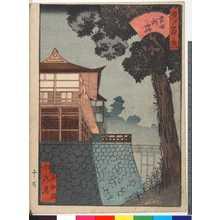 Utagawa Yoshitoyo: 「都百景」「吉田朝霧」 - Ritsumeikan University