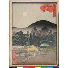 Utagawa Yoshitoyo: 「都百景」「双林寺朧夜」 - Ritsumeikan University