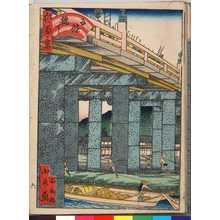 Utagawa Yoshitoyo: 「都百景」「五条橋下」 - Ritsumeikan University