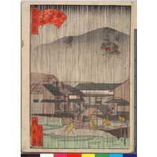 Utagawa Yoshitoyo: 「都百景」「松原道白雨」 - Ritsumeikan University