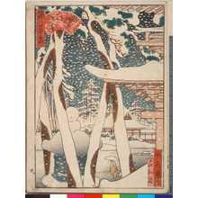 Utagawa Yoshitoyo: 「都百景」「南禅寺山門深雪」 - Ritsumeikan University