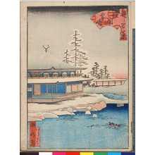 Utagawa Yoshitoyo: 「都百景」「銀閣雪之曙」 - Ritsumeikan University