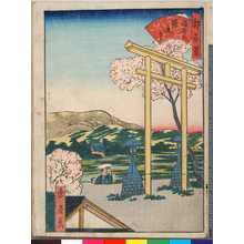 東居: 「都百景」「幡枝村円通寺」 - Ritsumeikan University