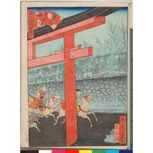 Utagawa Yoshitoyo: 「都百景」「建仁寺町蛭子社」 - Ritsumeikan University