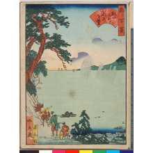 Utagawa Yoshitoyo: 「都百景」「叡山より湖水を望」 - Ritsumeikan University
