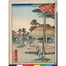 東居: 「都百景」「小野庄杉坂道風社」 - Ritsumeikan University