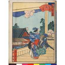 東居: 「都百景」「壬生寺狂言」 - Ritsumeikan University