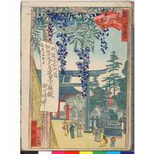 Utagawa Yoshitoyo: 「都百景」「安井金毘羅」 - Ritsumeikan University