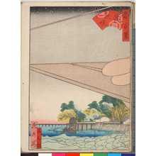 Utagawa Yoshitoyo: 「都百景」「淀秋暁」 - Ritsumeikan University