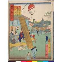 東居: 「都百景」「六角堂西国十八番礼所」 - Ritsumeikan University