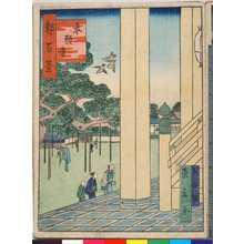 東居: 「都百景」「本願寺」 - Ritsumeikan University