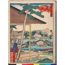 東居: 「都百景」「東殿」 - Ritsumeikan University