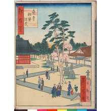 東居: 「都百景」「東寺秘密法院」 - Ritsumeikan University