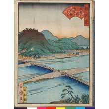 玉園: 「都百景」「久世の橋向日明神望」 - Ritsumeikan University