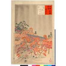 小林清親: 「日本名勝図会 通天橋」 - 立命館大学