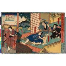 Utagawa Kuniyoshi: 「殿下茶屋仇討 五」「早瀬伊織」「安達元右衛門」「安達弥助」「伊織弟源二郎」 - Ritsumeikan University
