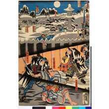 Utagawa Yoshitora: 「大星由良之助」「高武蔵守師直」「武林貞七」 - Ritsumeikan University