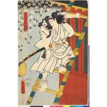 Utagawa Kunisada: 「花川戸乃助六」 - Ritsumeikan University