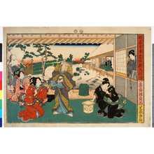 Utagawa Kunisada II: 「仮名手本忠臣蔵九段目」 - Ritsumeikan University