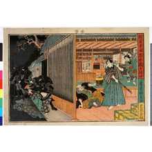 Utagawa Kunisada II: 「仮名手本忠臣蔵十段目」 - Ritsumeikan University